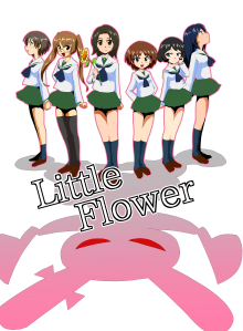 littleflower.jpg