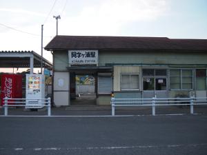 oari453.jpg